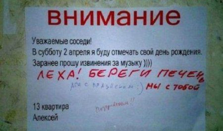 1329041139_podborka_prikolov_030