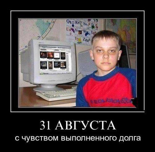 1346455277_1314848746_050