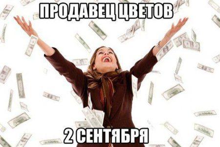 1377882346_1_sentebriya_03