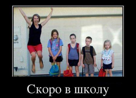 1377882354_1_sentebriya_32