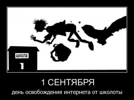1377882391_1_sentebriya_25