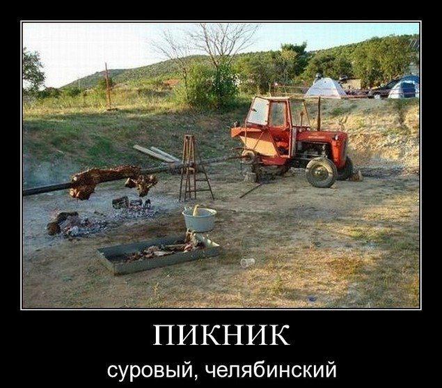 1385573569_15_1385554251_1323875038_image-104