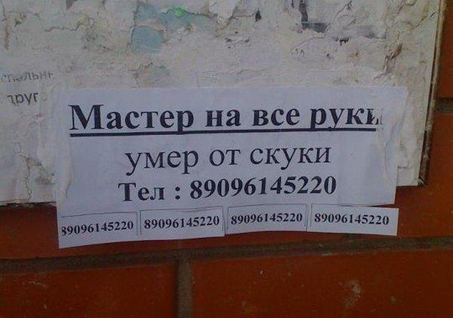 1399028150_1398987928_022