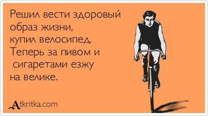 atkritka_1343682381_523