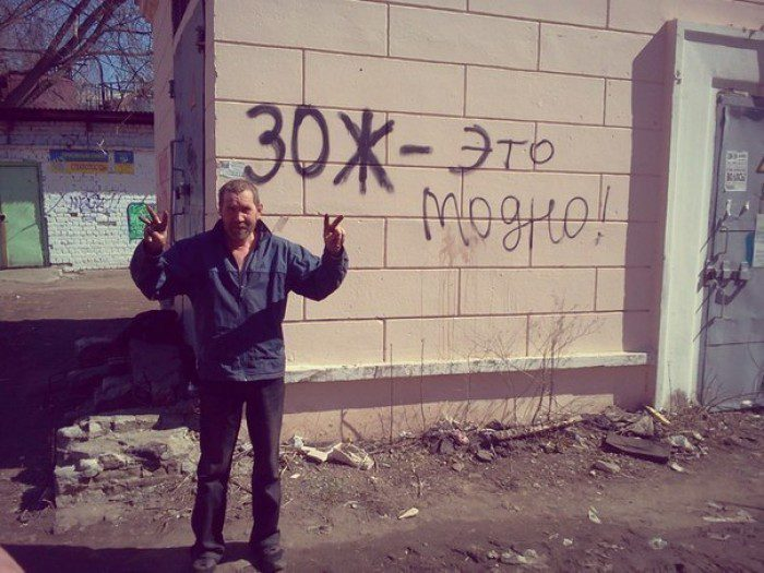 stimka.ru_1373694224_0_d77a1_