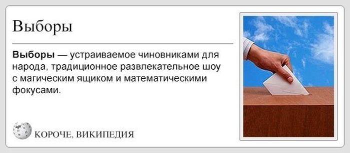 1401251485_podborka_77
