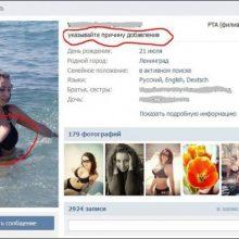 Прикольные статусы в соцсетях (41 фото)