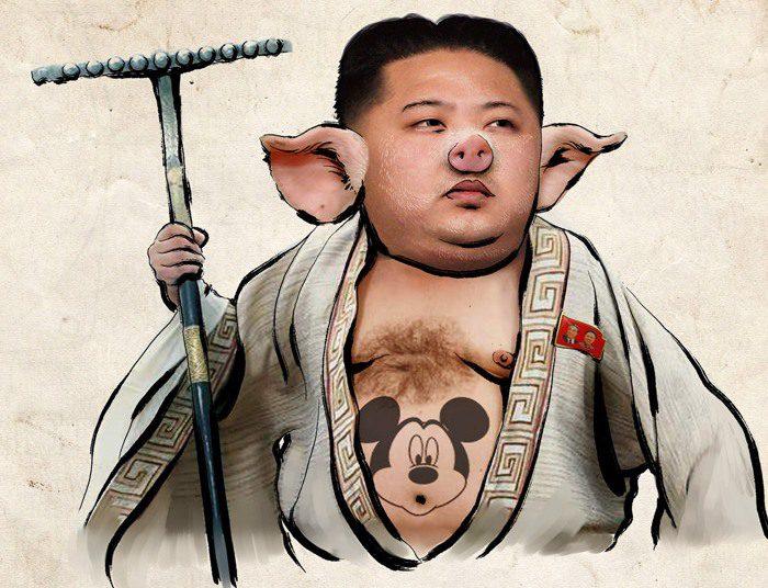 Корейцы смешные картинки, пони