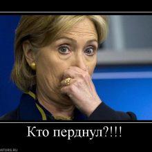 Приколы про Хиллари Клинтон. (11 фото)