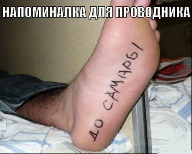 dlyakota-ru_foto-prikoly_osobennosti-puteshestviya-v-plackartnom-vagone_1