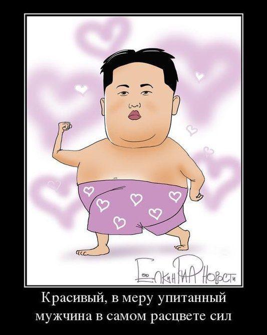 kim_chen_yn_lidiruet_v_onlayn_golosovanii_na_zvanie_cheloveka_goda_thumb_fed_photo