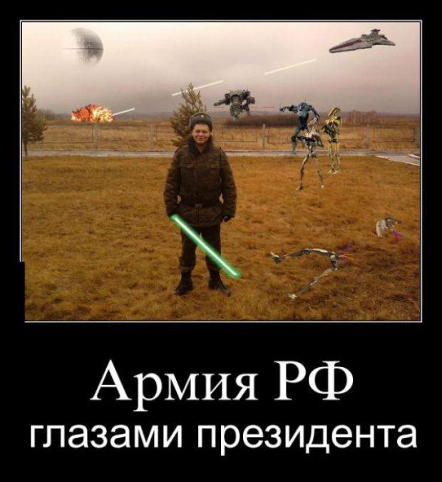 1355845007_demotivatory_39999_s__16