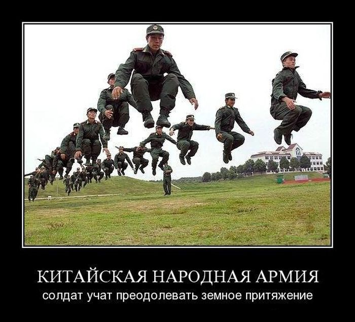 1377811905_army_10_1
