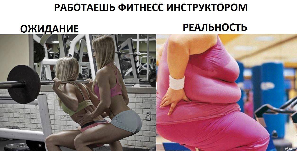 картинки про фитнес юмор