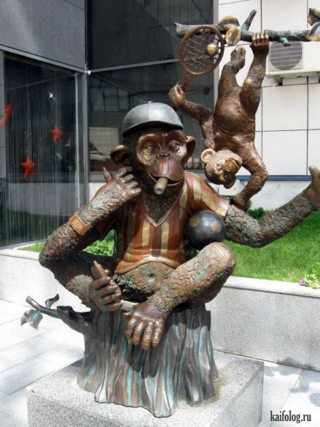кто скульптуры смешные картинки опрошенных