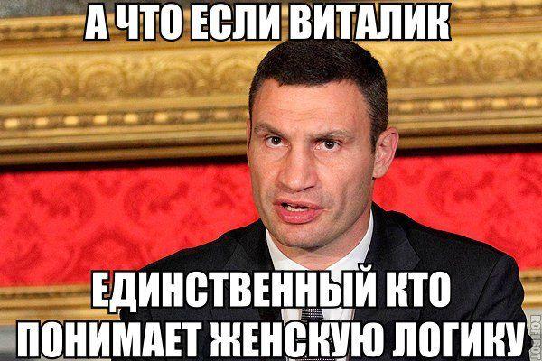 1413865741_prikolnaya-podborka-fraz-11