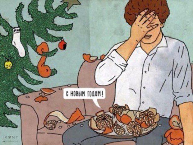 Женщина расстроена в новый год