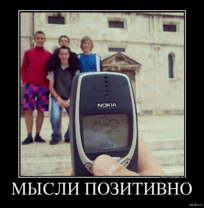 7_novyj_nokia_3310