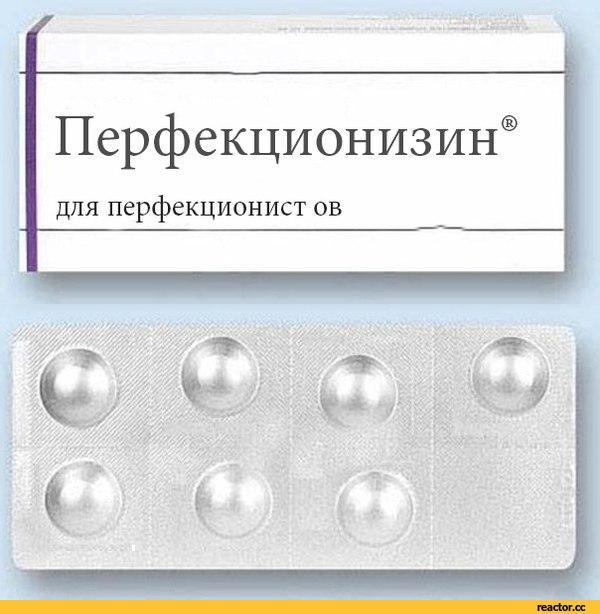perfektsionizm-raj-perfektsionista-pazzl-pesochnitsa-2079764