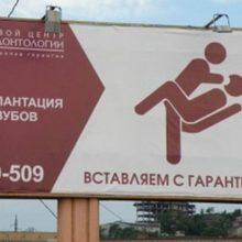 Боги маркетинга. (12 фото)