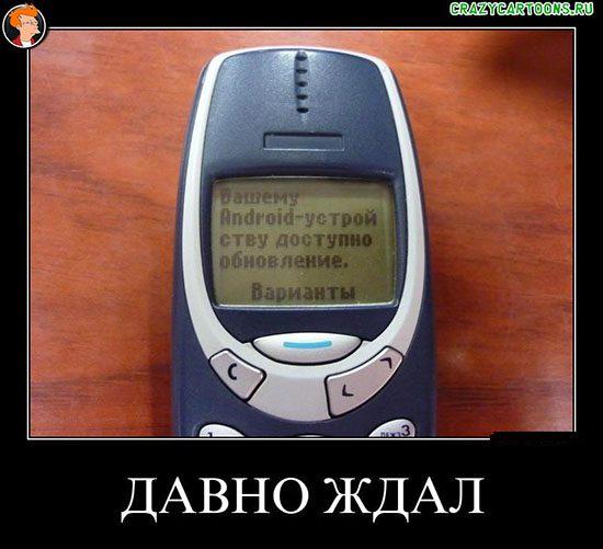 nokia-3310-prikol