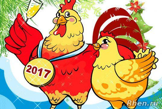 Новогодний петух 2017