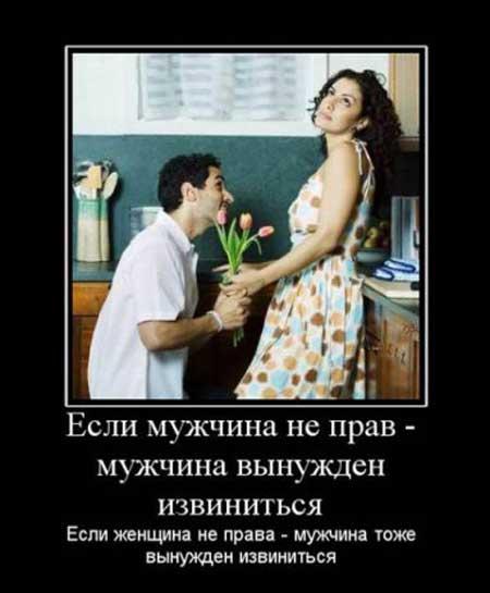 zhenskaya_logika_03