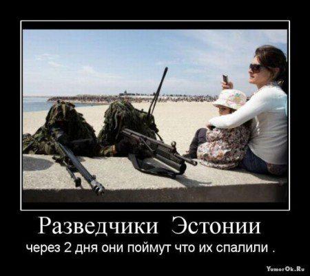 1249383265_kartinki_s_podpisjami_50_foto_1