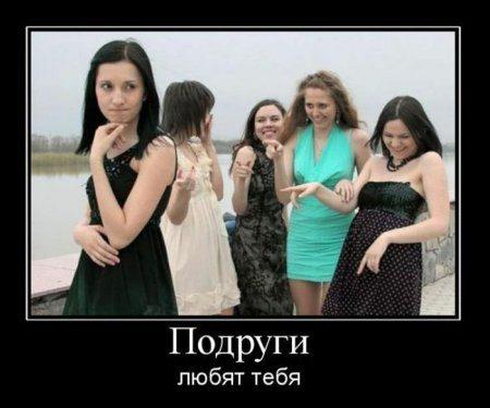 1301774262_1287756851_foto-prikol_net_demotivatory-24