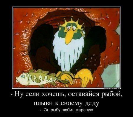 1353948965_krilatie_frazi_iz_multikov_76459-5