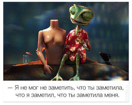 1405676644_citaty-iz-multikov-10