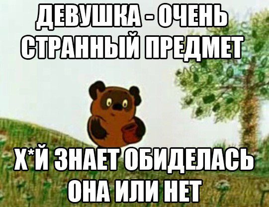 1435520442_ronmoyrvbxa