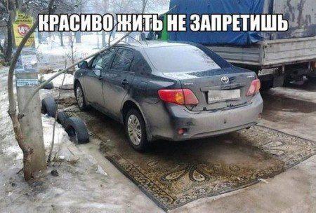 1460356215_auto_prikoli_07