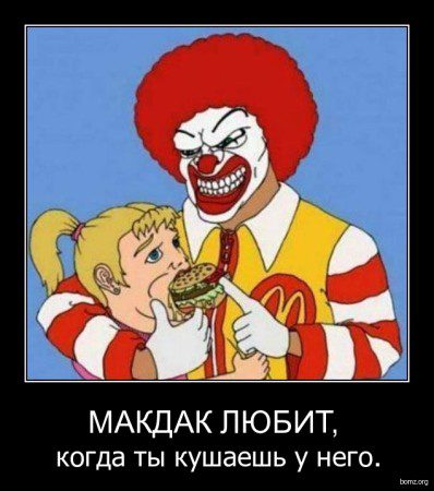 496289-2010-02-01-12-38-48-the_real_ronald