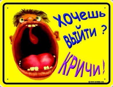 57851387_prikolnye_nakleyki_1
