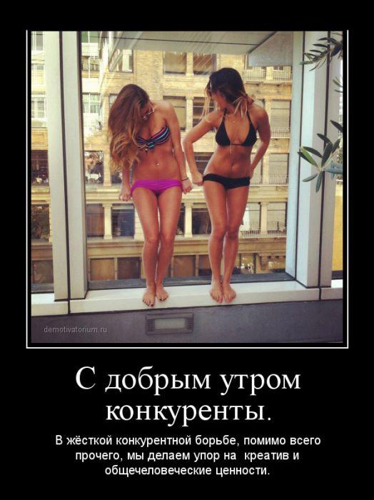 Голая Екатерина Григорова  Фейк и фото голых телеведущих