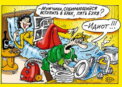 Эротика  Приколру  приколы картинки фотки и розыгрыши!