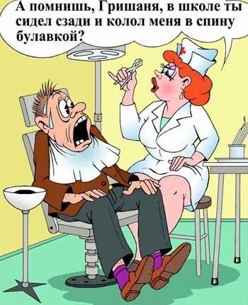 anekdoty_pro_shkolu_6