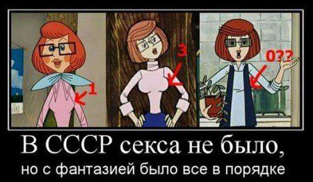 demotivator-ru-sex
