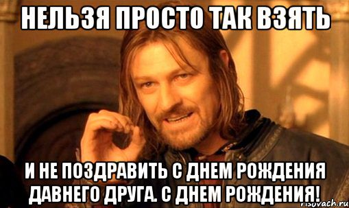 kartinki-s-dnem-rozhdeniya-drugu-41