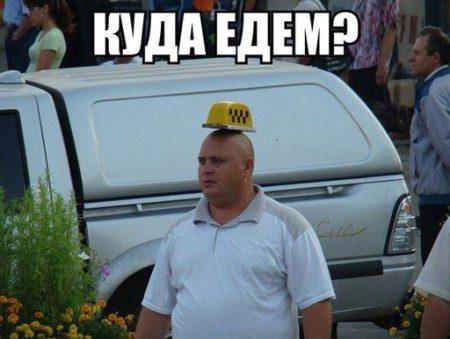 kuda-edem-list