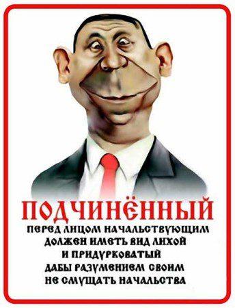 plakaty-dlya-ofisa-03