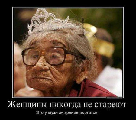 smeshnye_starushki_16