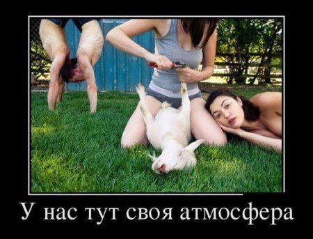 spa-salon-v-derevne-zanyatiya-jogoj-v-podarok-list