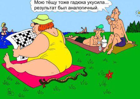 tyoshha