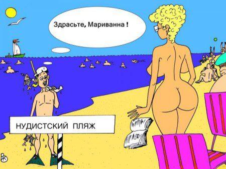 vovochkina-rybalochka