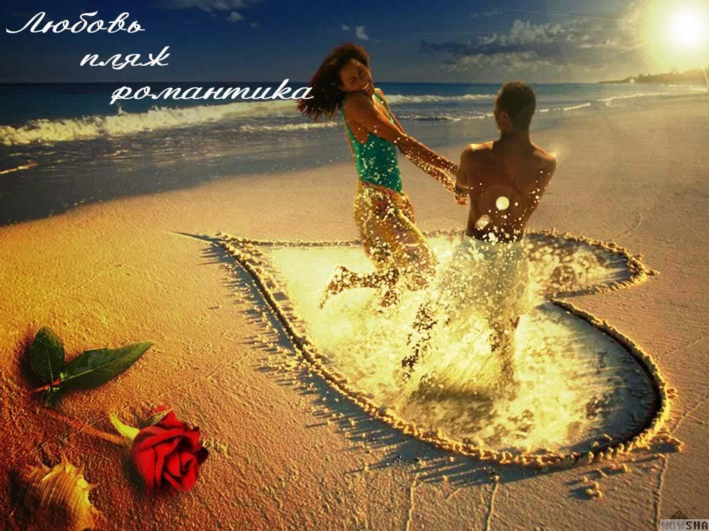 Прикольные открытки любимому о любви