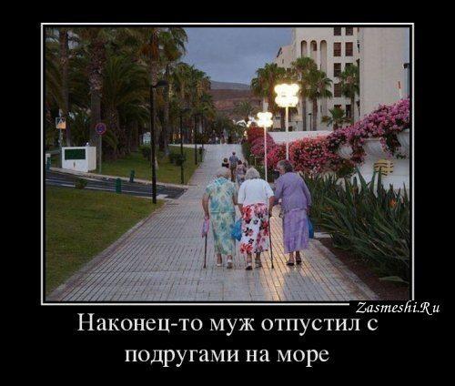 11018-nakonets-to-mozhno-otorvatsya-po-polnoj