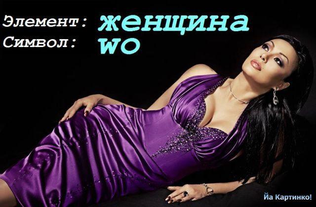1245972290_prikolnye-kartinki-zhenshiny-02
