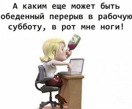 1267274708_subota056